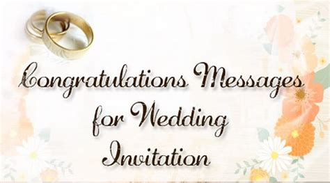 Congratulation Letter Wedding Invitation Congratulations Messages For Wedding Invitation
