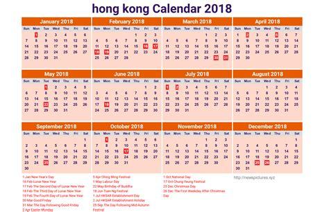 2018 calendar hong kong 2018 calendar printable free