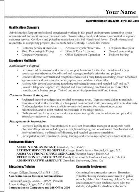 Exle Of A Functional Resume by Exle Of A Functional Resume Sc Ate Students