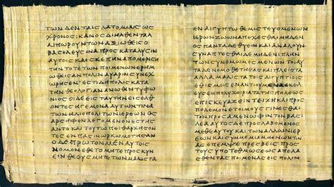 pdf libro de texto las aguilas de roma iii descargar per 237 ocas de ab urbe condita tito livio