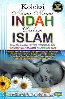 Promo Panduan Nama Nama Indah Untuk Anak Pustaka Ibnu Umar pustaka iman koleksi nama nama indah dalam islam