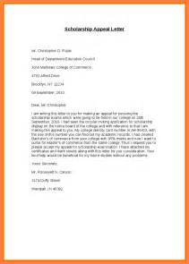 How To Write A College Cover Letter by How To Write A College Scholarship Appeal Letter Cover
