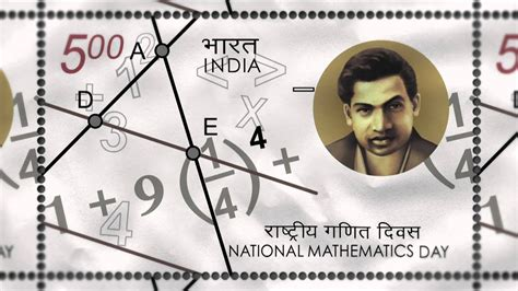 stamped  history national mathematics day  december