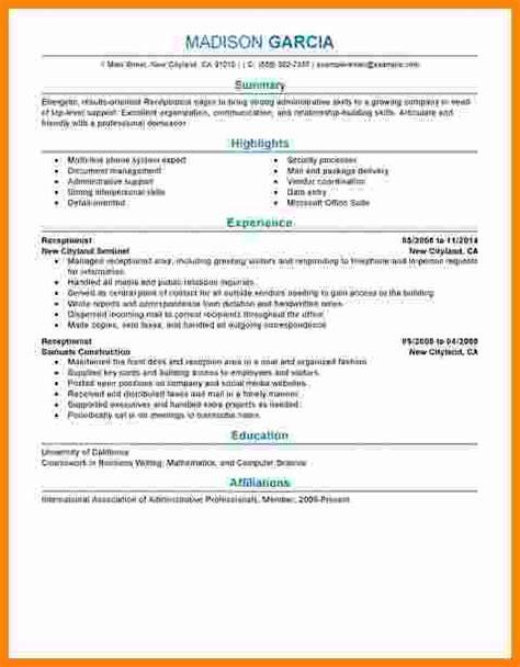 5 office receptionist resume ledger paper