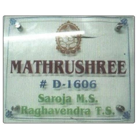 design home name plates glass name plates kalakars exporter in rajajinagar