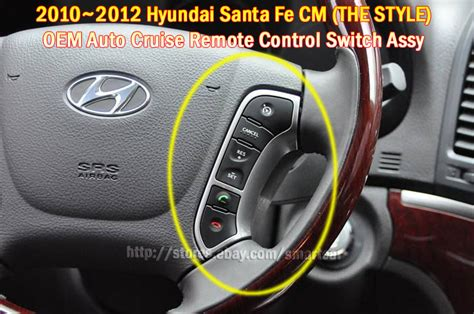2012 hyundai santa fe problems auto cruise switch extension wire for 2010 2011 2012