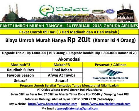 Umroh Murah 18 Juta umroh februari 2018 paket promo murah hanya rp 18 juta direct