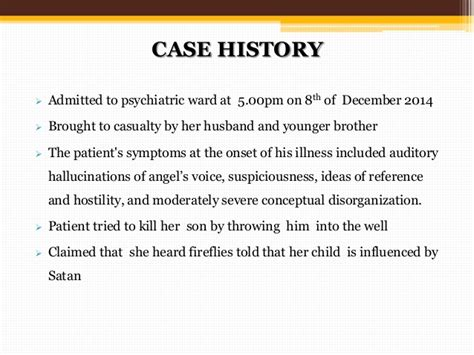 schizophreniform case study