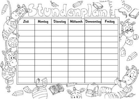 zebraklasse  zaubereinmaleins designblog