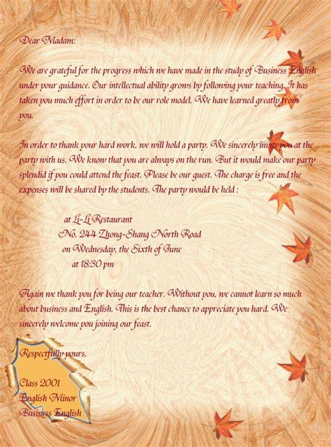 Invitation Letter Exle Socializing