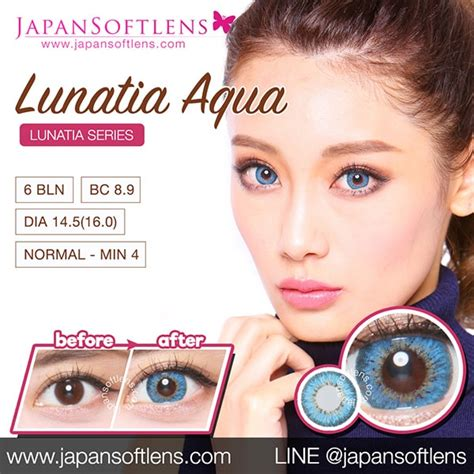 Softlens Gel Ageha Soft Lens Gel Ageha Dia 15mm Water 55 Korea Terl softlens aqua ageha lunatia aqua japan softlens