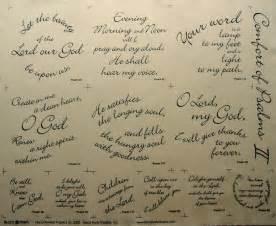 psalm of comfort comfort of psalms ii quilt fabric panel 621