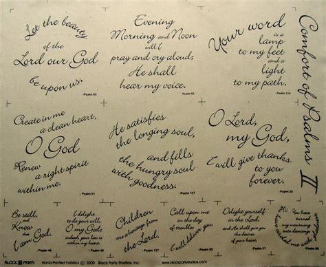 psalms comfort religious panel fabric comfort of psalms ii cream 4161