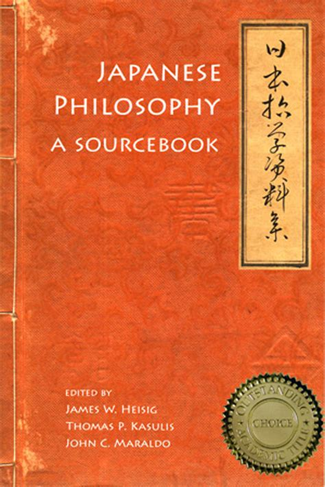 Religion A Sourcebook japanese philosophy a sourcebook nanzan institute for