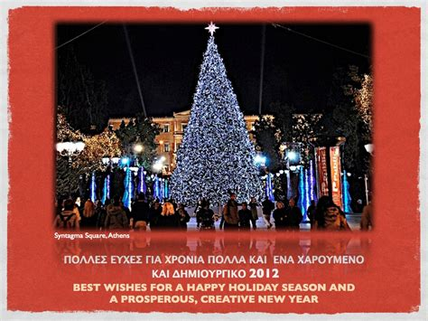 groundhog day free novamov greece new years 28 images best spots to fireworks on