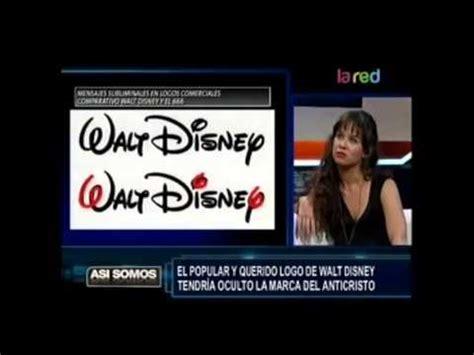 mensajes subliminales en la publicidad salfate mensajes subliminales en la publicidad 2013 04