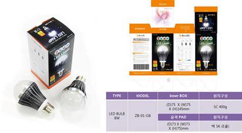 list manufacturers of bulb box led bulb packaging box led bulb package box manufacturer