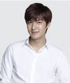 Lee min ho plastic surgery before and after nose job rhinoplasty