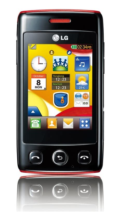 lg  mobiel phone  xcitefunnet