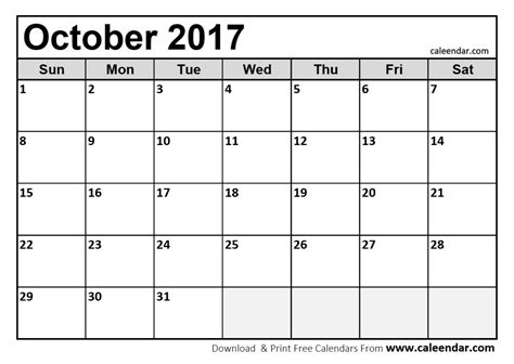 printable october 2017 calendar with holidays october 2017 printable calendar 2018 calendar with holidays
