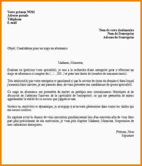 Exemple De Lettre De Motivation Urbanisme 7 Exemple Lettre De Motivation Alternance Modele De Lettre