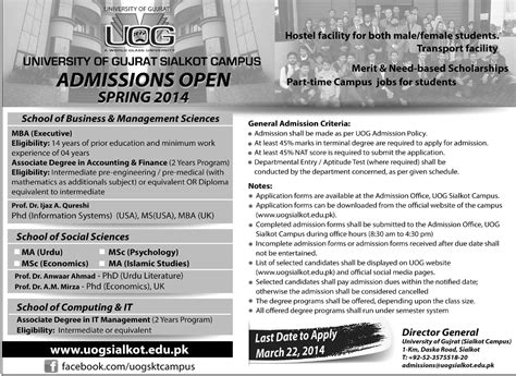 Mba Management Information Systems Uk by Of Gujrat Uog Sialkot Cus Admissions