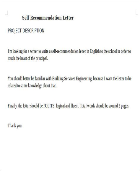 self recommendation letter 8 self recommendation letter sles pdf doc sle