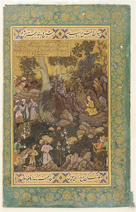 Somad Horee ê abd al á amad å äªrä zäª â encyclopaedia iranica