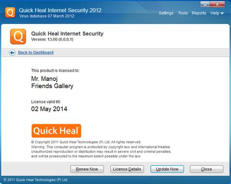 quick heal password reset tool quick heal 2012 cracked by manthan sheth quick heal 2012