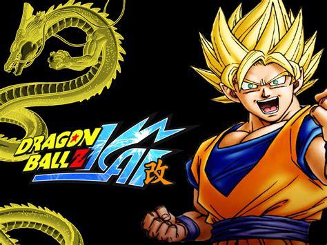 imagenes de goku dragon ball z kai dragon ball z kai son goku 2 by enriquear on deviantart