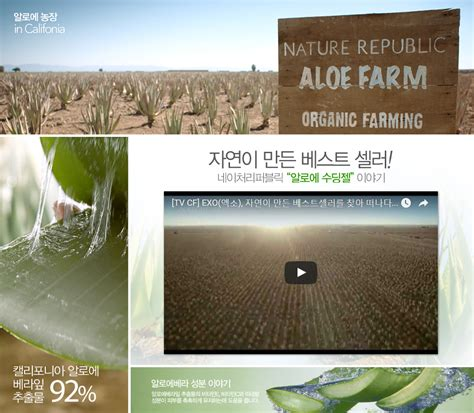 Nature Republic Aloe Vera Soothing Gel Hermo nature republic aloe vera soothing gel hermo malaysia