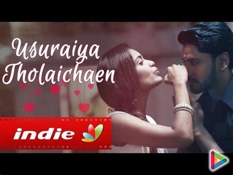 download mp3 album love song download usuraiya tholaichaen pragathi guruprasad