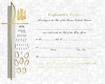 confirmation certificates templates religious certificates mckay church goods