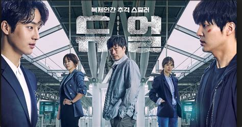 film drama korea terbaru bulan september 2017 drama korea bulan september 2017 miss banu story