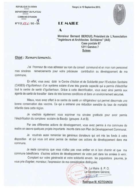 Lettre De Remerciement Maire Ias Ing 233 Nieurs Et Architectes Solidaires Iguillahoun