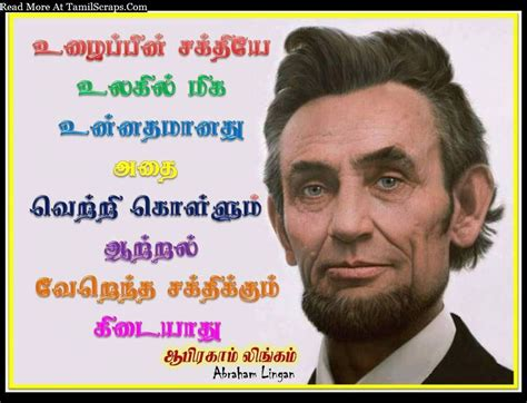 abraham lincoln biography in tamil wikipedia abraham lincoln quotes and sayings in tamil with pictures