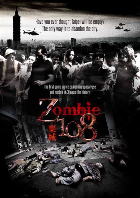 film zombie china photos from zombie 108 2012 movie poster 2 chinese