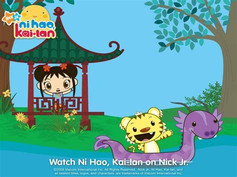 ni hao kai lan dragon boat race ni hao nick jr boat www imagenesmy