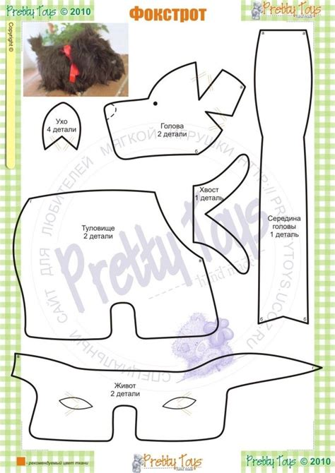 free sewing pattern cat doorstop 965 best animal patterns images on pinterest