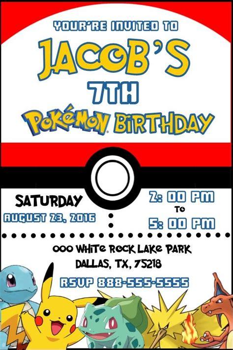 pokemon pokeball birthday invitation invitacion de