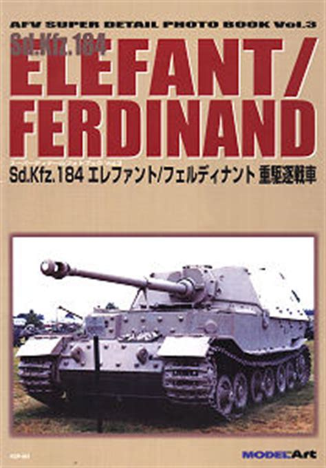 ferdinand book and set books model afv photo book vol 3 sd kfz 184 elefant ferdinand