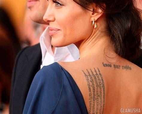 angelina jolie pali tattoo татуировки анджелины джоли и их значения