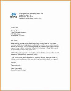 sample letter of recommendation for graduate in