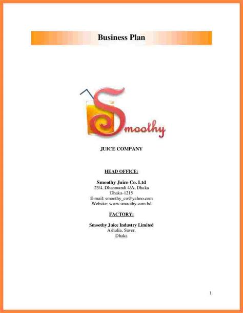 cover page for business plan template 6 exle of a business plan cover page bussines