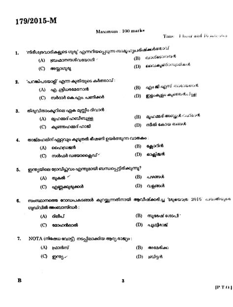 quiz questions kannada the gallery for gt question for facebook friends in english
