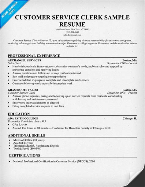 excellent customer service skills resume. skills example