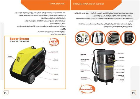 steam upholstery cleaner machine carpet steam cleaner steam cleaning machine html autos