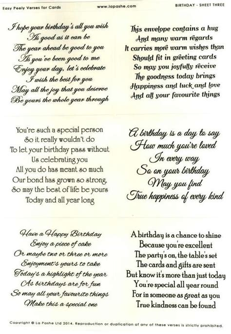 printable birthday card verses la pashe easy peely verses for cards birthday 3