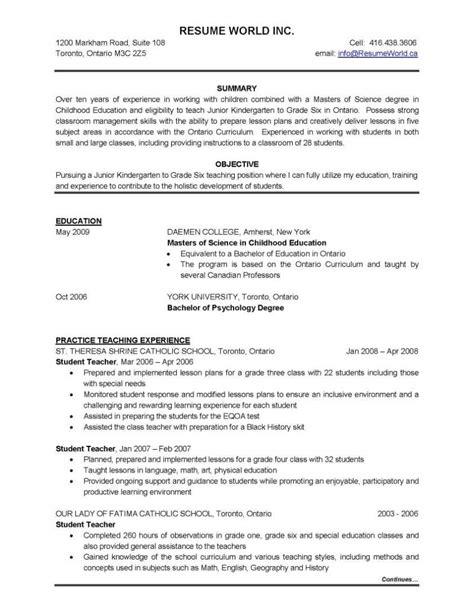 georgetown resume help
