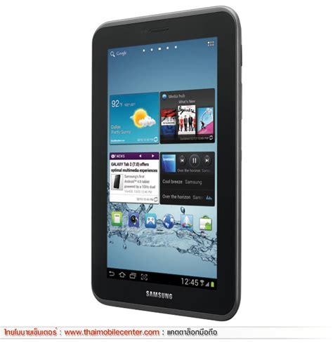 Samsung Tab 2 7 0 Wifi Only samsung galaxy tab 2 7 0 wifi 8gb